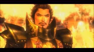 Oda Nobunaga Trailer