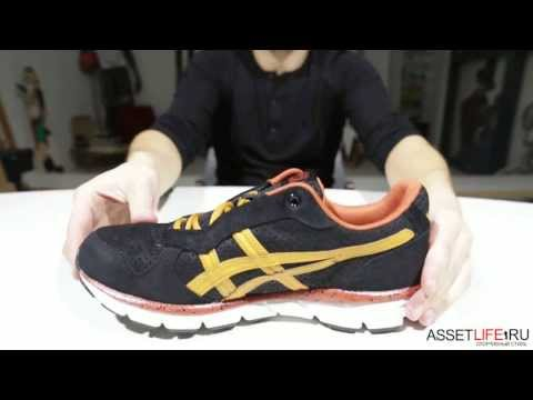 best website 84a1e 29aa6 Onitsuka Tiger Running Harandia blacktan Men ASSETLIFE.RU