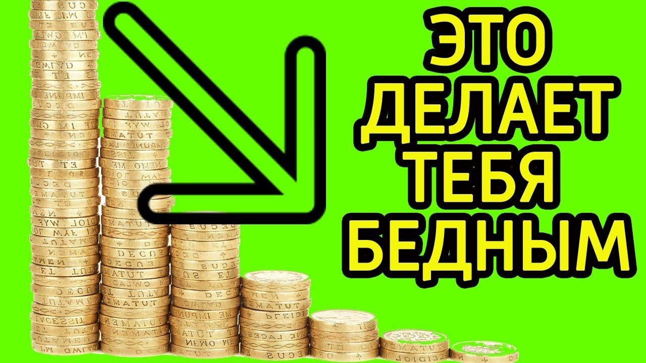 6 КУПОНОВ В ФАН ОФ ГАНС, САМЫЕ КРУТЫЕ КУПОНЫ, И 2 НОВЫХ )))))