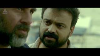 Take Off Malayalam Movie Official Trailer HD 2 || Kunchacko Boban || Fahadh Faasil || Parvathy