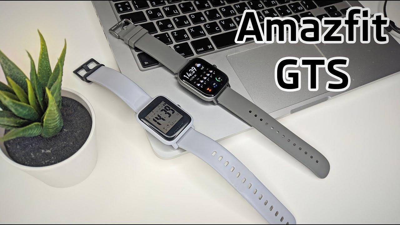 Какой Смартфон Выбрать г. Xiaomi Amazfit GTS vs Bip: Что? Стоит ли Менять? Сравнение, Отличия, Минусы