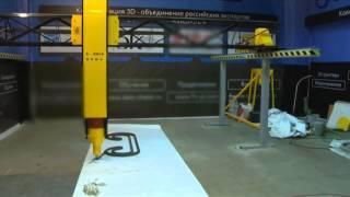 видео 3д строительный принтер своими руками