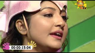 Hiru TV | Danna 5K Season 2 | EP 93 | 2019-01-06 Thumbnail