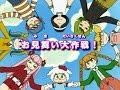 マシュマロ通信 第50話 「お見舞い大作戦!」1/3 の動画、YouTube動画。