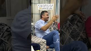 صوت حوران احمد القسيم يا دار