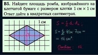 Задание №3 ЕГЭ 2016 по математике. Урок 103