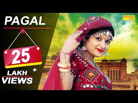 Pagal || Geet Arora,Akash Chaudhary | Iqbal Chandana | Latest Haryanvi Song Haryanavi 2018