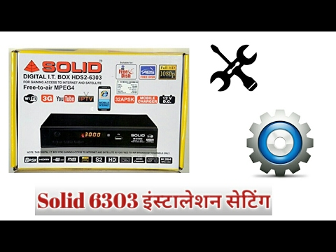 solid hds2 3000 firmware download