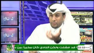 هيثم باماقوس: على عبدالملك الخيبري عدم المبالغة وتذكر وقفة رمز الشباب