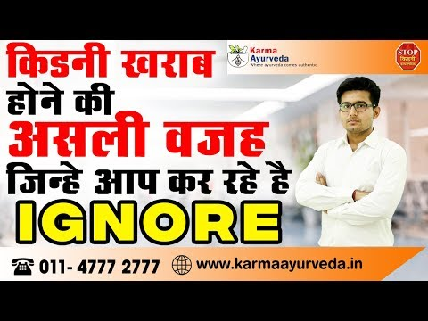 stage-3-chronic-kidney-disease-causes-&-symptoms-|-diet-for-ckd-|-kidney-treatment-in-ayurveda