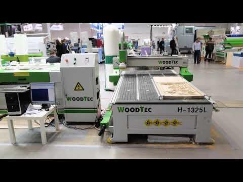Фрезерно-гравировальный станок с ЧПУ WoodTec H 1325L