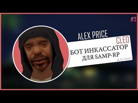 Видео 16 казино x com