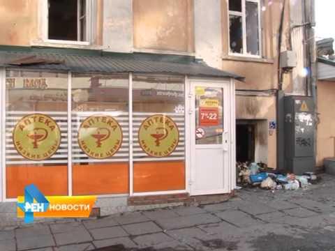 В центре Саратова сгорела аптека: главная версия - поджог