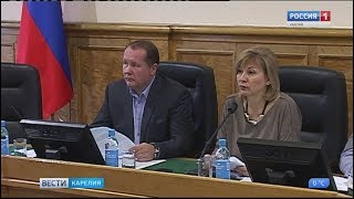 Комитет по экономической политике