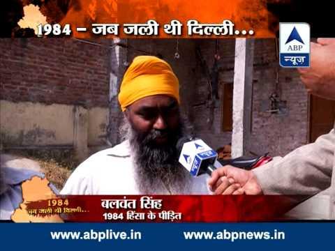ABP News special on situation after assassination of Indira Gandhi l 1984 -- '..Jab Jali Thi Dilli'