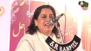Lata Haya GEET - TUJHE DIL YAAD KARE, Nagpur Mushaira, 25/01/2016, Con. ABDUL LATEEF, Mushaira Media