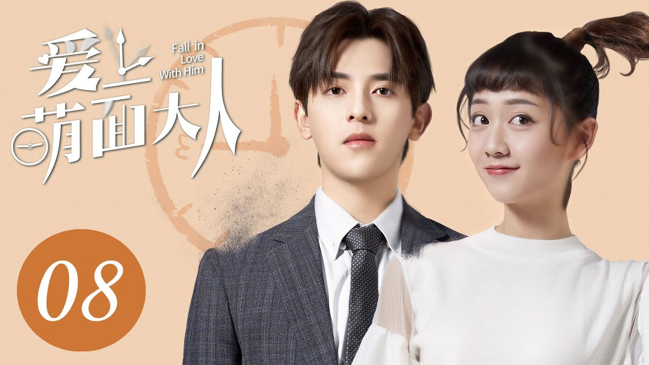 Download [ENG SUB] 爱上萌面大人 08   Fall in Love With Him EP8   符龙飞、韩忠羽主演奇幻浪漫爱情剧