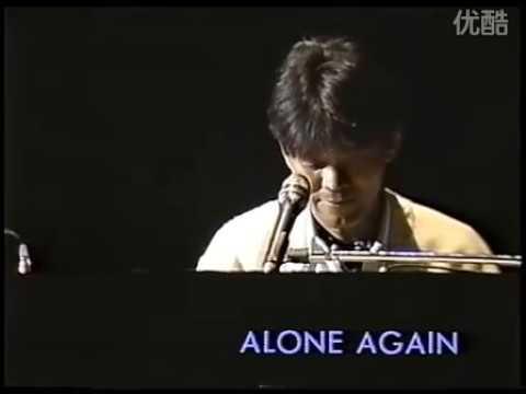 来生たかお - Alone Again, Natu...