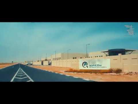 Qatar Academy Al Khor Graduation Film 2017
