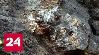 видео Дагестанский камень в регионах России