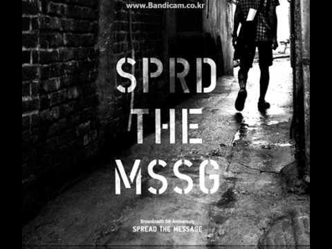 론리 하츠 클럽, 빈지노 (Beenzino) - Speech 04. Relation (Spread The Message앨범 中)