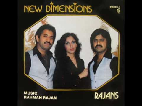 The Rajans-Duniya Gar Jale To (from The Album New Dimensions)