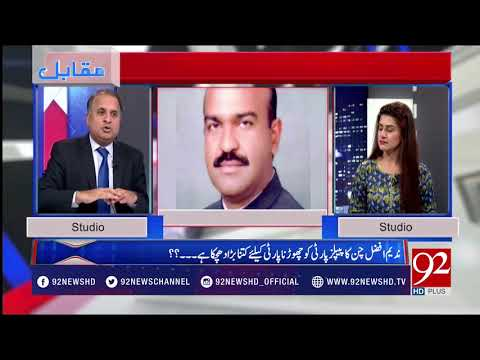 Muqabil - 19 April 2018 - 92NewsHDPlus