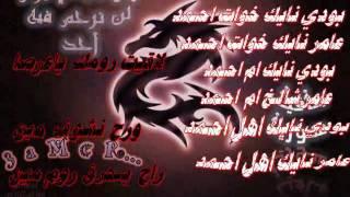 لأايت سي بودي وعامر ينيكو خوات احمد  بروم قشطه وعسل