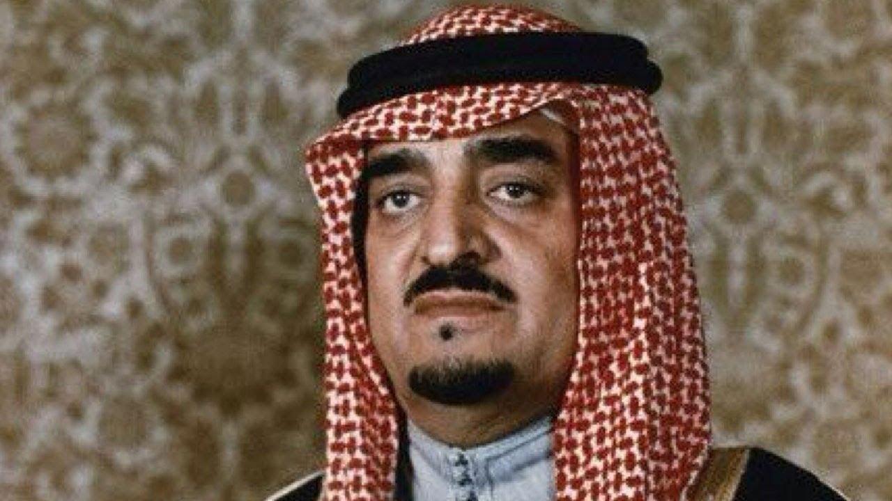 وثائقي خاص عن الملك فهد بن عبد العزيز رحمه الله الجزء الخامس الانسان والملك Youtube