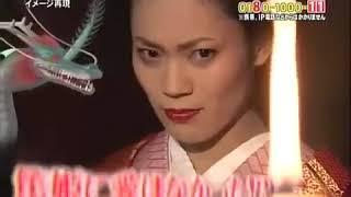 歴史ミステリー 篤姫の真実2 歴史ミステリー 篤姫の真実2 Subscribe &...