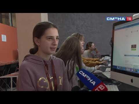 В ВДЦ «Смена» участники четырех образовательных программ обучаются в интернет школе.