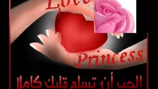 Aye Khuda Tune Mohabbat Ye Banai Kyun Hai..............--( With Lyrics) - YouTube.flv
