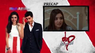 Pyaar Lafzon Mein Kahan Episode 71 Promo