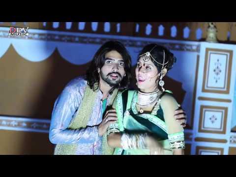 WAPWON COM Rajasthani DJ Song 2016   Dhola Mein Padiyodi Janu   FULL VIDEO   Neelu Rangili   Marwadi
