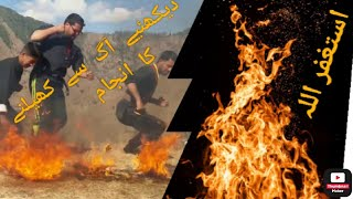 Universal Mix martial Arts and Fitness Centre Bagh Azad Kashmir By Shafiq Hashmi