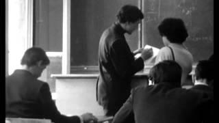 Вторая школа. 1982