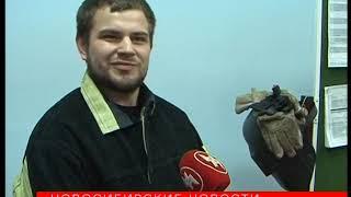 Сварщики и монтёры определили лучших по профессии в Новосибирске