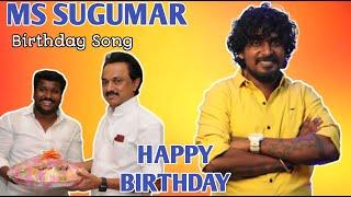 Gana Sudhakar IM.S Sugumar Anna Birthday Song I Gana Ruthra 8610004776