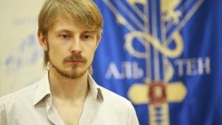 Александр Панфилов - видеоурок 1