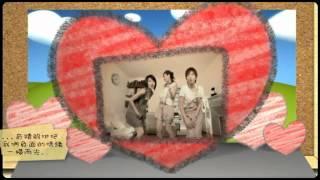 【S.H.E Facebook粉絲後援會】≪愛,讓我們相約9.11≫ 十一週年祝福短片