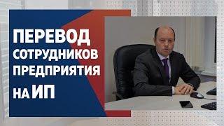 видео Договор бухгалтерского сопровождения