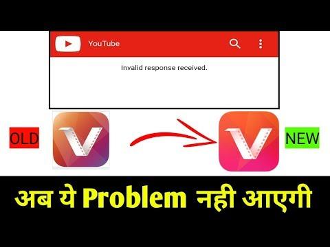 Vidmate Problem    Vidmate New Problem Solution
