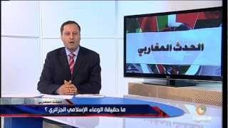 ما حقيقة الوعاء الإسلامي في الجزائر؟
