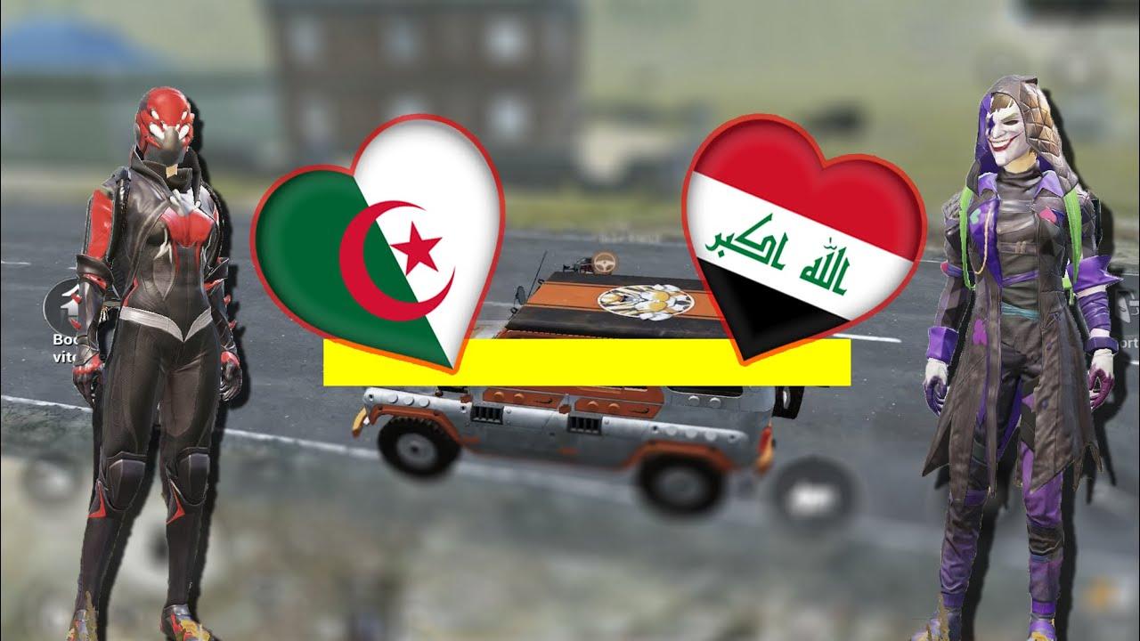 الثنائي الخطير عراقي 🇮🇶 و جزائري 🇩🇿 يحتلان خريطة ايرانقل 😱