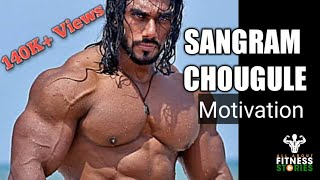 SANGRAM CHOUGULE   What is better? Bodybuilding or Physique or Classic