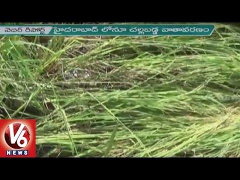 Heavy Rains to Hit Telangana and Andhra Pradesh | Weather Report | V6 News