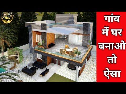 45X30 मे गाँव मे बना सुंदर घर  6000 sqft मे गाँव मे नही देखा होगा ऐसा घर !  @creativearchitects