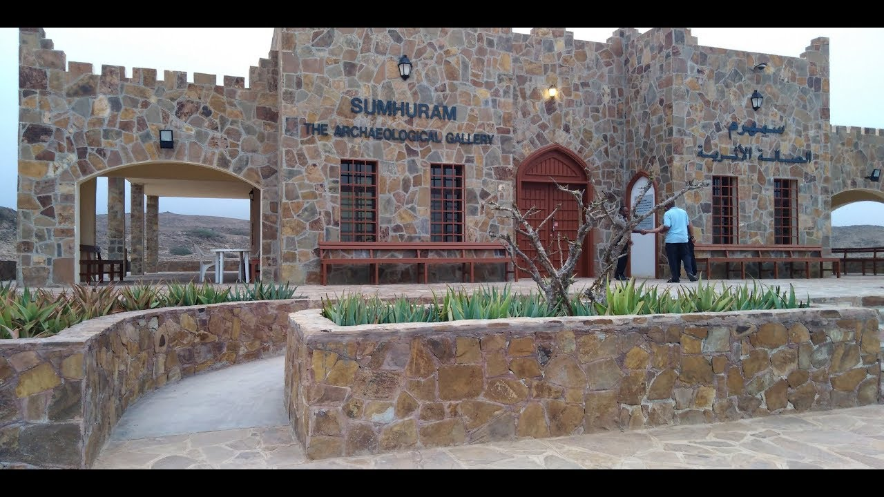 Sumhuram Archaeological Park-Taqah , Salalah - YouTube
