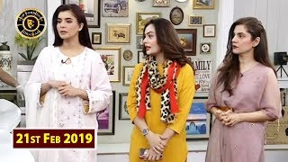 Good Morning Pakistan - Kiran Khan - Top Pakistani show