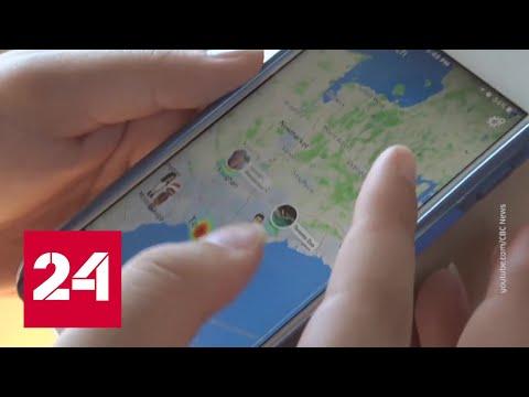 Huawei теперь продает больше смартфонов, чем Apple - Россия 24